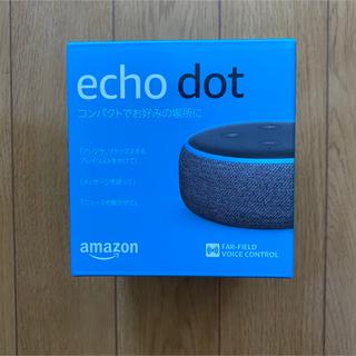 エコー(ECHO)のAmazon Echo Dot アレクサ (黒)(スピーカー)