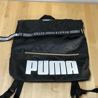 プーマ(PUMA)のPUMAリュック(バッグパック/リュック)