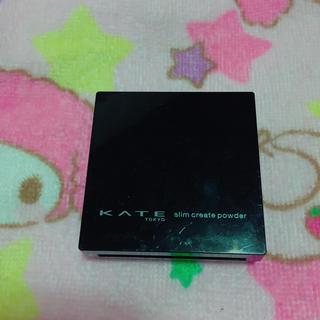 ケイト(KATE)のケイト スリムクリエイトパウダーN EX-2(フェイスカラー)