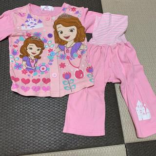 ディズニー(Disney)のパジャマ プリンセス ソフィア 80 女の子 保育園にも(パジャマ)