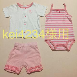 コンビミニ(Combi mini)の【kei4234様用編集有り】パジャマ&お洋服 5点セット(パジャマ)