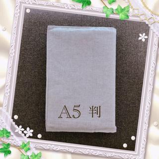 シンプルベージュ☆A5判ブックカバー(ブックカバー)