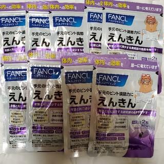 ファンケル(FANCL)のファンケル えんきん 9袋(1袋30日分)(その他)