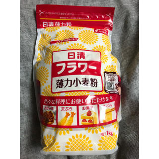 ニッシンセイフン(日清製粉)の日清 小麦粉 薄力粉 1キロ 新品(米/穀物)