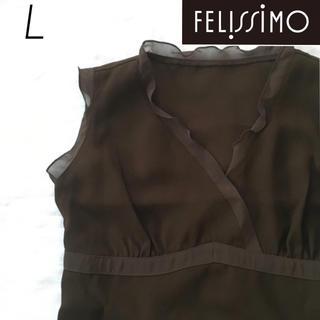 フェリシモ(FELISSIMO)のFELISSIMO  フリルブラウンワンピース  L(ひざ丈ワンピース)