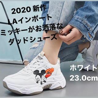ディズニー(Disney)の人気【即納】ダッドスニーカー ミッキー 白 ダッドスシューズ 23.0 ホワイト(スニーカー)
