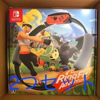 ニンテンドースイッチ(Nintendo Switch)の2個セット リングフィットアドベンチャー 新品未使用 送料込み(家庭用ゲームソフト)