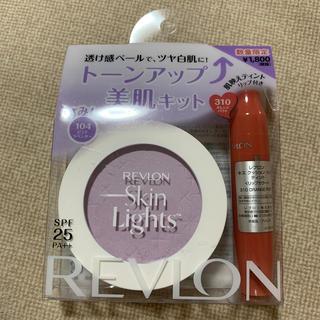 REVLON - レブロン フェイスパウダー&口紅
