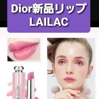 ディオール(Dior)の新品 未使用 Dior ライラック アディクト リップ グロウ(口紅)