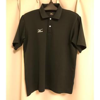 ミズノ(MIZUNO)のミズノ ポロシャツ(ポロシャツ)