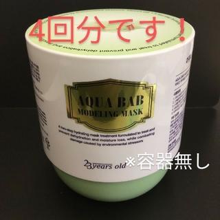 チャアンドパク(CNP)の【ラスト1点!!!】水分爆弾パック 4回分(パック/フェイスマスク)