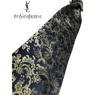 イヴサンローランボーテ(Yves Saint Laurent Beaute)の美品 イヴ・サンローラン ネクタイ ゴールド系 柄物 シルク 仕事 結婚式 式典(ネクタイ)