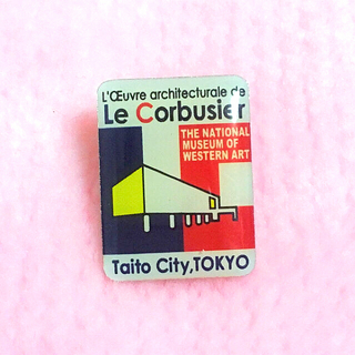 Le Corbusier カッシーナ 非売品 限定 新品 未使用 コレクション
