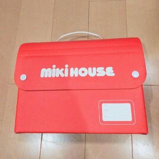 ミキハウス(mikihouse)のミキハウス ギフトボックス(ショップ袋)