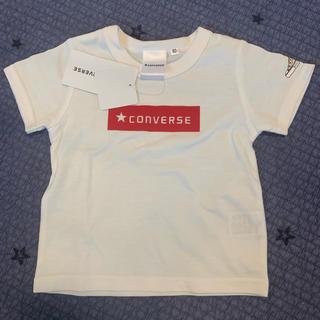 コンバース(CONVERSE)のコンバース ベビー服 ホワイト 80センチ(Tシャツ)