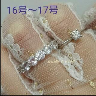 ドゥロワー(Drawer)の新品 16号 ~ 17号 最高級 5A CZ ダイヤモンド エタニティリング(リング(指輪))