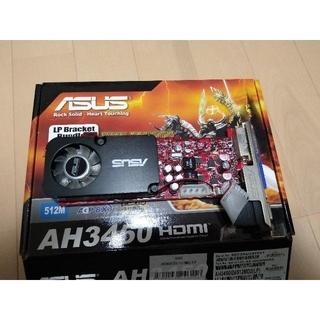 エイスース(ASUS)のASUS AH3450 Radeon 512MB グラフィックボード(PC周辺機器)