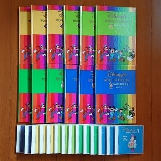 ディズニー(Disney)のDWE ディズニー英語システム絵本 CD セット(語学/参考書)