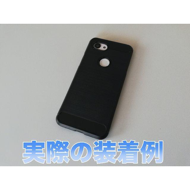Pixel3a 楽天 モバイル