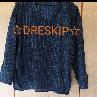 ドレスキップ(DRESKIP)の❕5月限定値下げ❕☆長袖シャツ☆DRESKIP☆ストライプ☆(シャツ/ブラウス(長袖/七分))