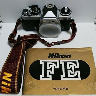 ニコン(Nikon)のニコン  フィルムカメラ    Nikon  FE 一眼レフボディ    完動品(フィルムカメラ)
