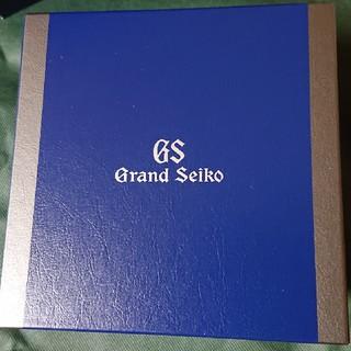 グランドセイコー(Grand Seiko)の【ゆうパック送料込!】Grand  Seiko/グランド セイコー  箱のみ(腕時計)