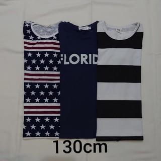 ザショップティーケー(THE SHOP TK)の半袖Tシャツ夏物男の子女の子130cm3点セットTKシンプル(Tシャツ/カットソー)