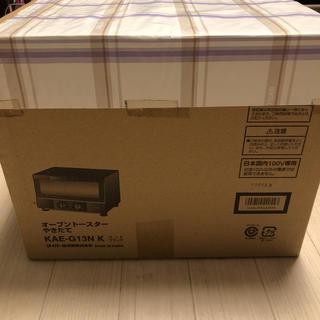 オーブントースター 未開封新品 KAE-G13N-K(調理機器)