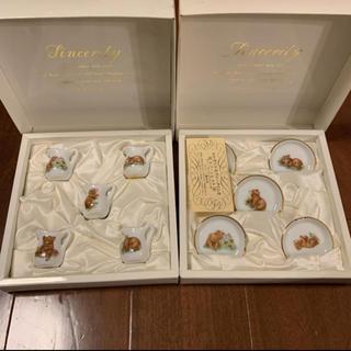 アフタヌーンティー(AfternoonTea)のティータイム ガムシロ ミルク 入れ 皿(食器)