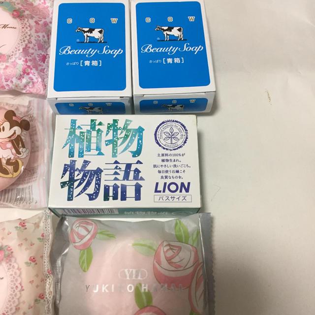 牛乳石鹸(ギュウニュウセッケン)のボディソープ 固形石鹸 10個セット コスメ/美容のボディケア(ボディソープ/石鹸)の商品写真