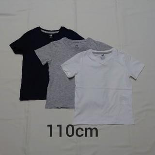 エイチアンドエム(H&M)のH&M半袖TシャツVネック3点セット110cmシンプル無地(Tシャツ/カットソー)