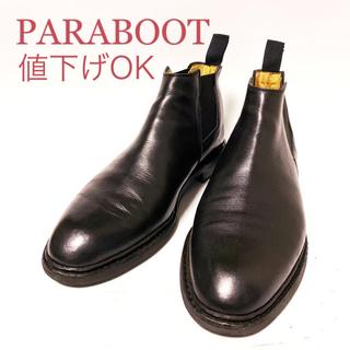 Paraboot - 311.PARABOOT CHAMFORT サイドゴアブーツ UK8