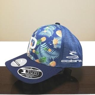 プーマ(PUMA)のUSプーマコブラ 2020夏新作限定品 P-Trucker CAP  紺 (キャップ)