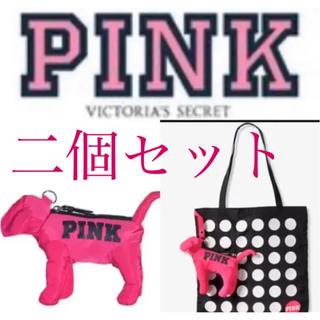 ヴィクトリアズシークレット(Victoria's Secret)のヴィクトリアシークレットPINKエコバッグ2点わんちゃん(エコバッグ)