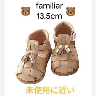 familiar - ♥familiar♥ ベビーサンダル 13.5cm