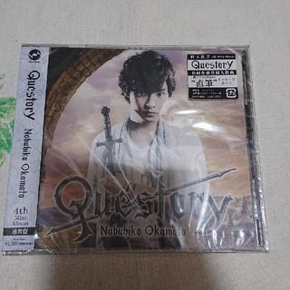 Questory(アニメ)