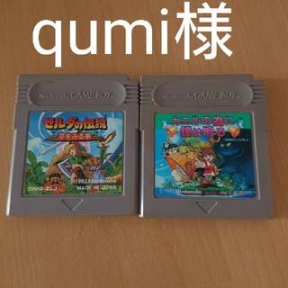 ゲームボーイ(ゲームボーイ)のGB本体と カエルの為に鐘は鳴る&ゼルダの伝説 夢をみる島(携帯用ゲームソフト)