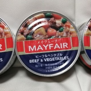 【缶】缶詰 ビーフシチュー 325g☓4 メイフェーア 原産国:オーストラリア (缶詰/瓶詰)