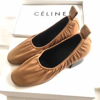 セリーヌ(celine)の新品未使用! CELINE セリーヌ ballerina pump バレリーナ(バレエシューズ)