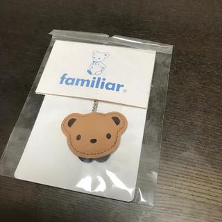 ファミリア(familiar)のファミリア   キーケース  キーホルダー ファミちゃん(キーホルダー)