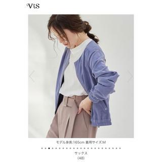 ヴィス(ViS)のVIS リバーシブルショートジップブルゾン(ブルゾン)