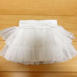 ニシマツヤ(西松屋)の白チュールスカート☆女の子90(ドレス/フォーマル)