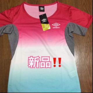 アンブロ(UMBRO)のUmbro(レディース)シャツ(S)(Tシャツ(半袖/袖なし))
