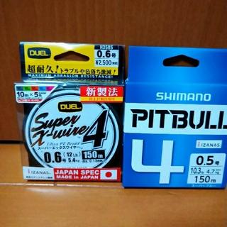 シマノ(SHIMANO)のPIT BULL スーパーエックスワイヤー2個セット(釣り糸/ライン)