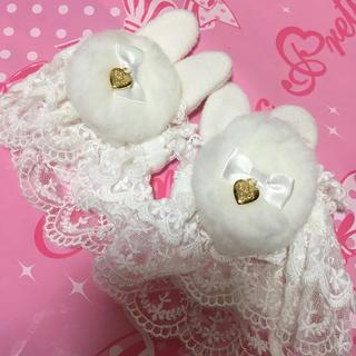 アンジェリックプリティー(Angelic Pretty)のAngelic Pretty*Bunny pomponお袖とめ(ブレスレット/バングル)