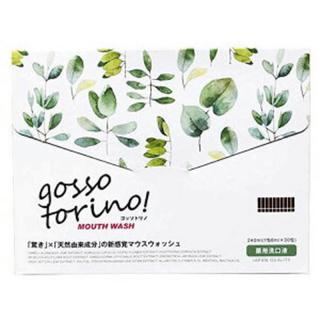 ゴッソトリノ 57個 新品 (管理記号・タ)(マウスウォッシュ/スプレー)