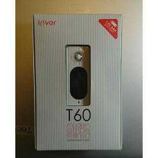 アイリバー(iriver)の絶版音楽プレイヤーiriver T60 4GB 単4乾電池 FM ボイス録(ポータブルプレーヤー)