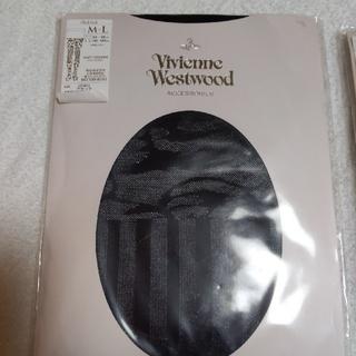 ヴィヴィアンウエストウッド(Vivienne Westwood)のヴィヴィアンウエストウッド☆(その他)