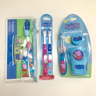 新品未使用 レア ペッパーピッグ ハブラシセット peppapig ペッパピッグ(歯ブラシ/デンタルフロス)