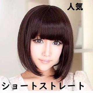 新品 黒 耐熱ウィッグ 黒髪 ショート 美品 ブラック(ショートストレート)